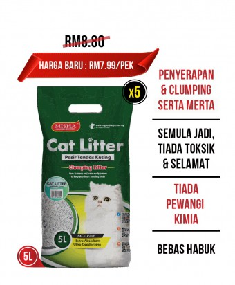 MISHA Cat Litter 5L x 5 Packs (1 bundle)