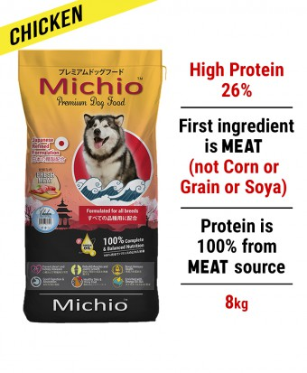 Michio Super Premium Dog Food Chicken 8KG