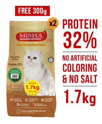 PERCUMA 300G : Misha Dry Cat Food Chicken & Tuna 1.7KG x 2 Packs