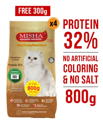 PERCUMA 300G : Misha Dry Cat Food Chicken & Tuna 800G x 4 Packs
